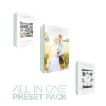 all-in_1_pack-1